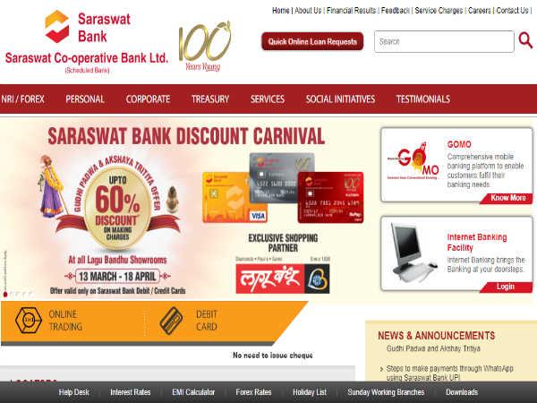 सारस्वत को-ऑपरेटिव बैंक भर्ती