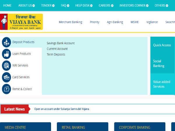 विजया बैंक मैनेजर भर्ती 2018