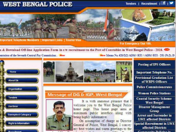 पश्चिम बंगाल पुलिस कांस्टेबल भर्ती 2018