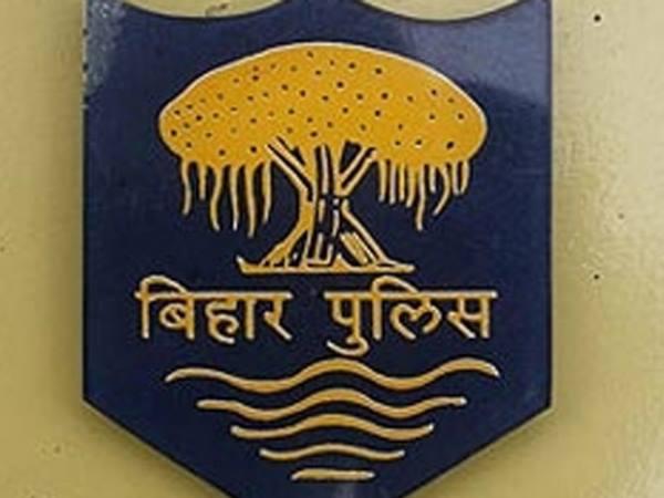 बिहार सब इंस्पेक्टर परीक्षा रिजल्ट 2018