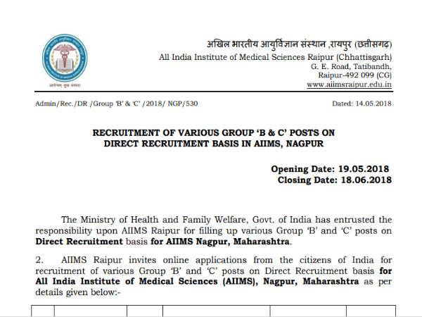 AIIMS नागपुर में UDC, लैब टेक्नीशियन, लाइब्रेरियन और अन्य 30 पदों पर हो रही है भर्ती