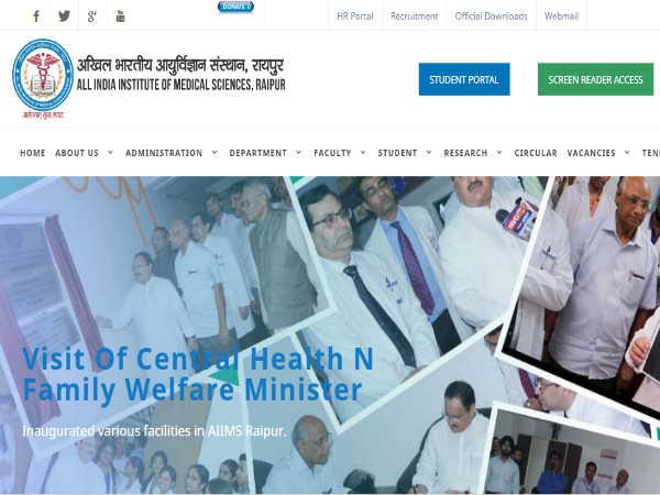 AIIMS रायपुर में स्टेनोग्राफर, लैब टेक्निशियन और अन्य पदों पर बंपर भर्ती