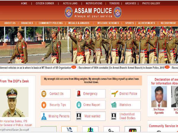 यहां निकली पुलिस कांस्टेबल के 5494 पदों पर भर्ती, जल्द करें आवेदन