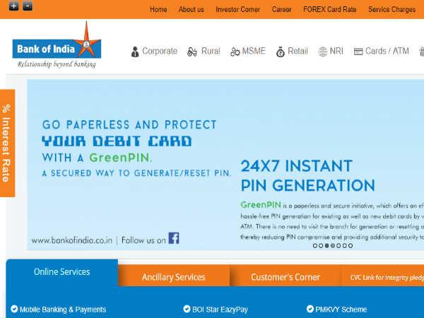 बैंक ऑफ इंडिया में ऑफिस असिस्टेंट के पदों पर बंपर भर्ती