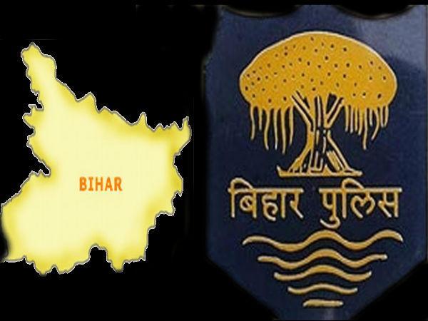 Bihar Police Recruitment: कांस्टेबल और फायरमैन के 11865 पदों पर भर्ती