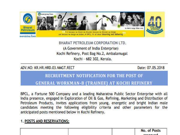भारत पेट्रोलियम को-ऑपरेशन लिमिटेड (BPCL) में ट्रैनी के 44 पदों पर भर्ती