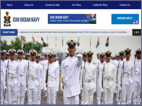 इंडियन नेवी में फायरमैन भर्ती