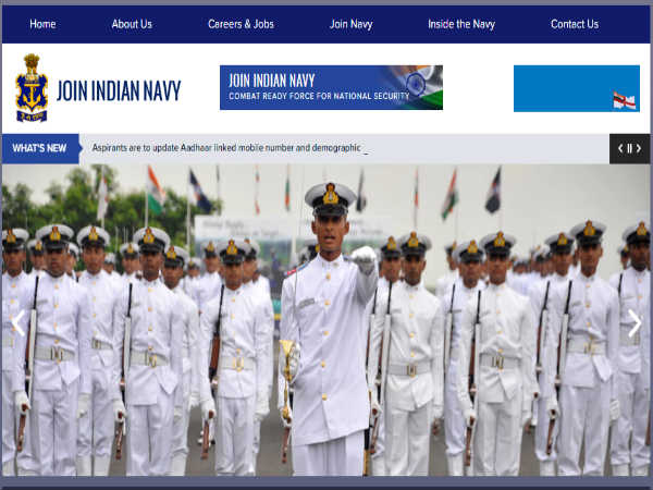 Indian Navy में 12वीं पास के लिए निकली सैलर के पदों पर भर्ती