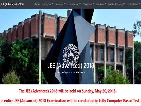 JEE Advance 2018: रजिस्ट्रेशन, एग्जाम शेड्यूल और रिजल्ट डेट