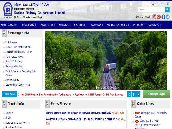 कोंकण रेलवे में पब्लिक रिलेशन ऑफिसर के पदों पर भर्ती