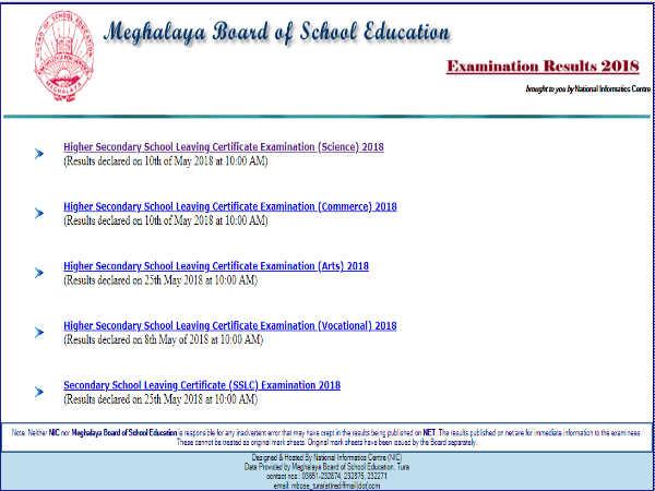 Meghalaya Board Result: आज हुआ 10वीं-12वीं का रिजल्ट घोषित, ऐसे करें चेक