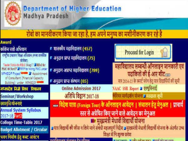 MP Admission 2018: अब किसी भी उम्र में ले सकेंगे कॉलेजों में एडमिशन