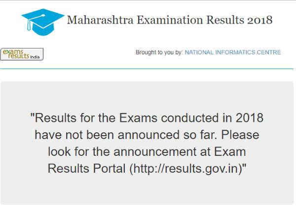 MSBSHSE 12th Result: इस दिन आ सकते है महाराष्ट्र बोर्ड 12वीं के रिजल्ट, ऐसे करें चेक