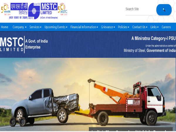MSTC Limited में निकली कई पदों पर निकली भर्ती