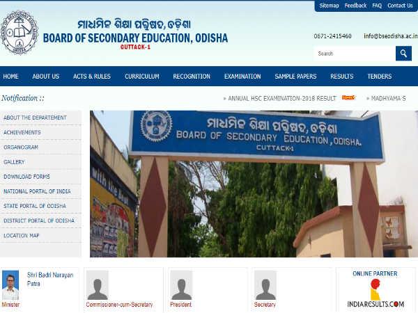 Odisha 10th Result 2018 ऐसे करें चेक