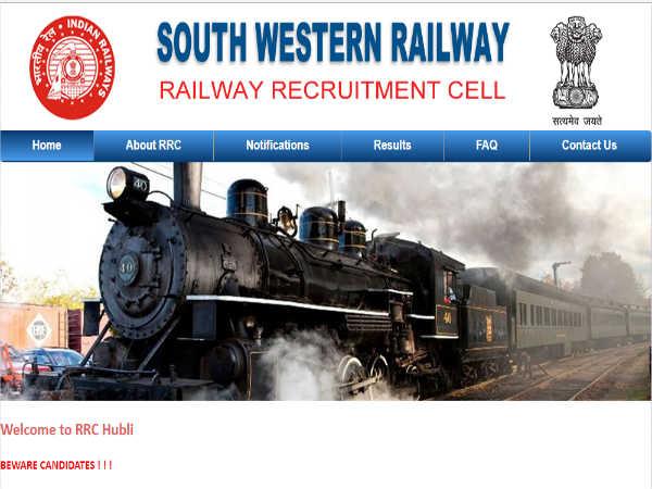 JE Recruitment 2018: साउथ वेस्टर्न रेलवे में जूनियर इंजीनियर के पदों पर बंपर भर्ती