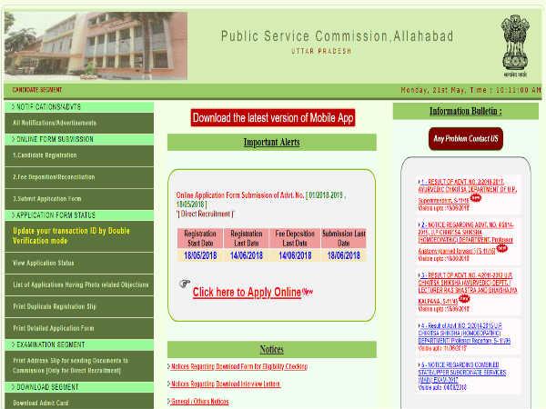 UPPSC Recruitment 2018: बिना परीक्षा हो रही है 1105 पदों पर भर्ती