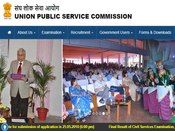 UPSC कंबाइंड मेडिकल सर्विसेस एग्जाम 2018