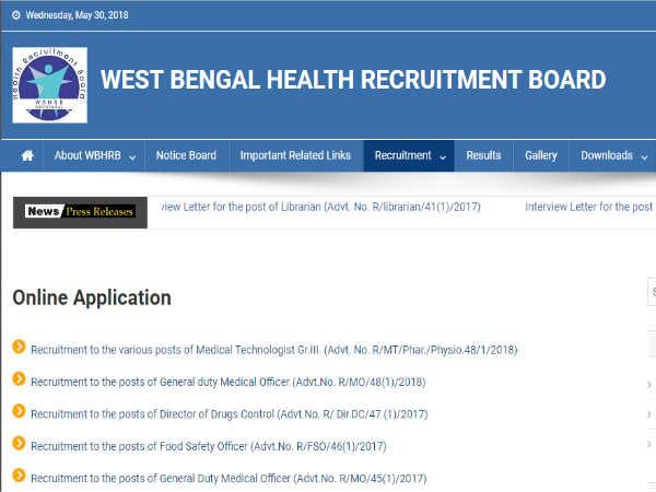 WBHRB में निकली 1212 मेडिकल टेक्नोलॉजिस्ट के पदों पर भर्ती, इंटरव्यू से होगा चयन