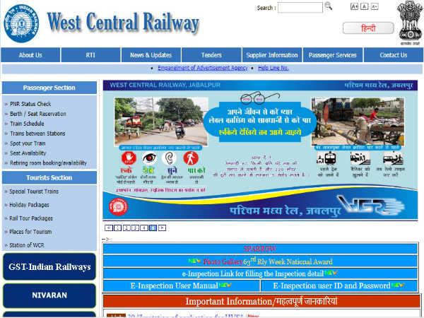 वेस्ट सेंट्रल रेलवे, EOI भोपाल में कई पदों पर भर्ती, जल्द करें आवेदन