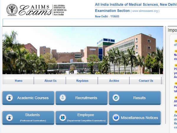 AIIMS दिल्ली में 150 पदों पर भर्ती, इंटरव्यू से होगी भर्ती