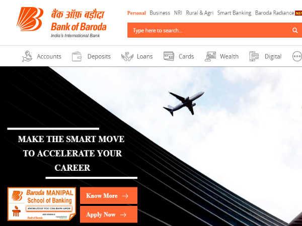 BOB PO Recruitment 2018: बैंक ऑफ बड़ौदा में PO के 600 पदों पर भर्ती, जल्द करें आवेदन
