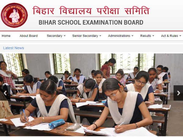 Bihar Board 12th Result: आज इतने बजे आएगा बिहार बोर्ड 12वीं का रिजल्ट, ऐसे करें चेक