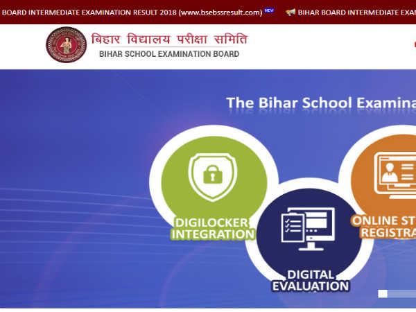 Bihar Board 10th Result: आज इतने बजे आएंगे 10वीं बोर्ड के रिजल्ट