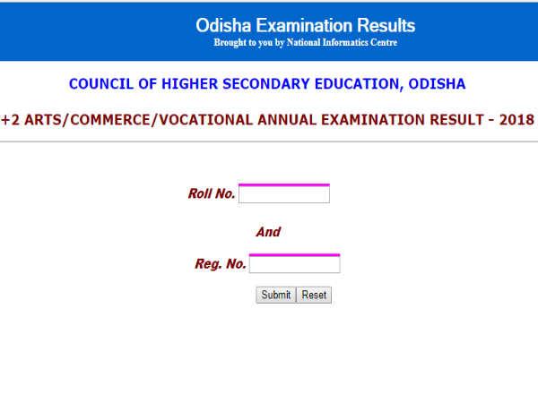 Odisha 12th Result: जारी हुआ 12th आर्ट्स और कॉमर्स का रिजल्ट, ऐसे करें चेक