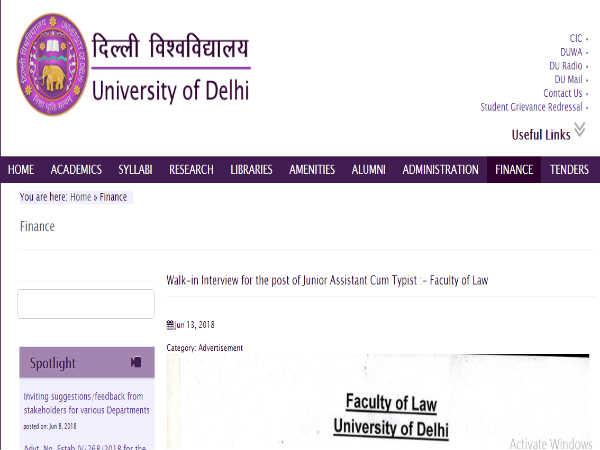 दिल्ली यूनिवर्सिटी में असिस्टेंट के पदों पर इंटरव्यू से हो रही है भर्ती