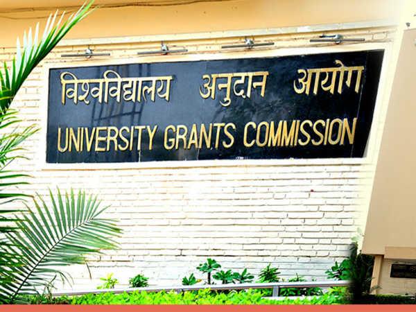 केंद्र सरकार UGC को खत्म कर बनाएगी हायर एजुकेशन कमिशन ऑफ इंडिया (HECI)
