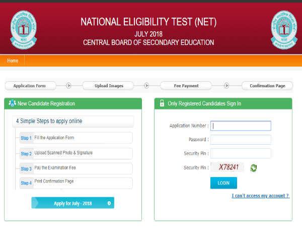 CBSE NET 2018: नेट-2018 के एडमिट कार्ड जारी, ऐसे करें डाउनलोड