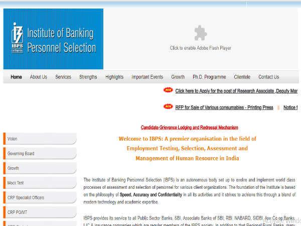 बैंकिंग कार्मिक चयन संस्थान (IBPS) से हो रही है ग्रामीण बैंकों में 10,190 पदों पर भर्ती