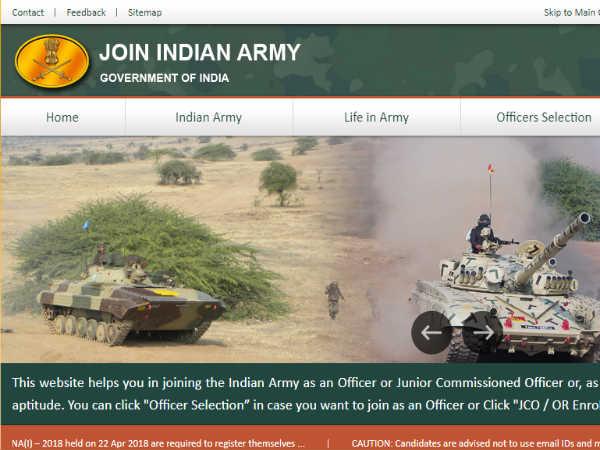 इंडियन आर्मी भर्ती रैली 2018: सैनिक जीडी और कई अन्य पदों पर भर्ती, ऐसे करें आवेदन