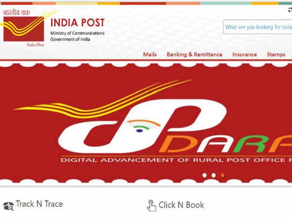 इंडिया पोस्ट बैंक लिमिटेड में निकली ऑफिसर के 18 पदों पर भर्ती, ऐसे करें आवेदन