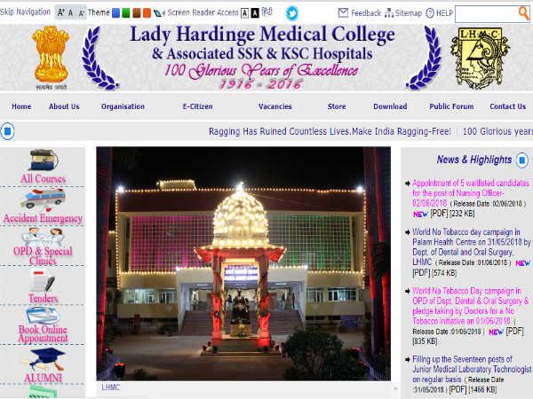 लेडी हार्डिंग मेडिकल कॉलेज में टेक्नोलॉजिस्ट के 17 पदों पर भर्ती, इंटरव्यू से होगा चयन