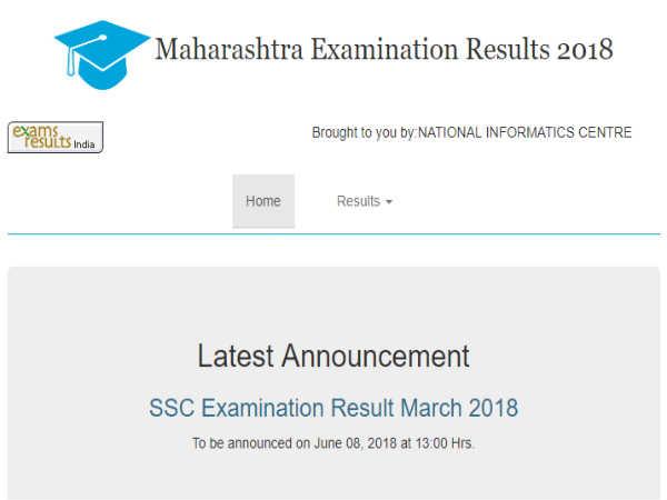 Maharashtra SSC Result 2018: आज आएगा 10वीं का रिजल्ट, ऐसे करें चेक