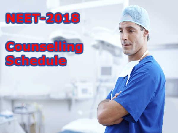 NEET Counselling 2018: जानिए काउंसलिंग की तारीखें और महत्वपूर्ण डॉक्यूमेंट्स