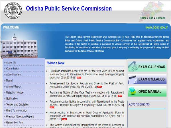 OPSC में असिस्टेंट हॉर्टिकल्चर ऑफिसर्स के पदों पर भर्ती, ऐसे करें आवेदन