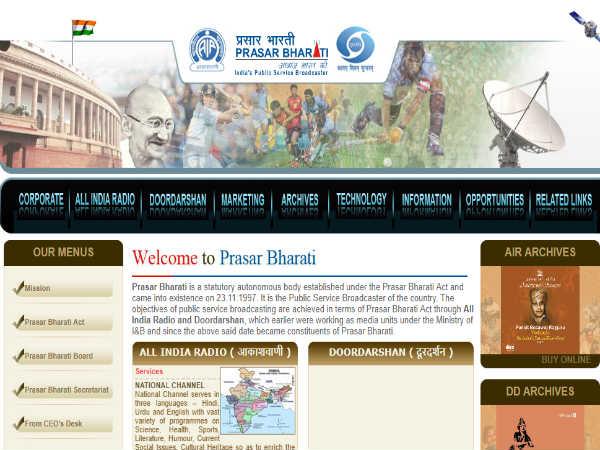 प्रसार भारती में 'मोनिटोरिंग कम कंटेंट असिस्टेंट' के पदों पर भर्ती, ऐसे करें आवेदन