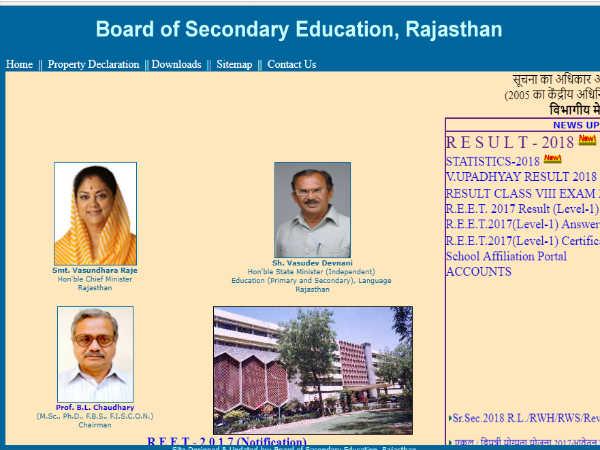 RBSE 10th Result: आज आएगा राजस्थान बोर्ड 10वीं का रिजल्ट, ऐसे करें चेक