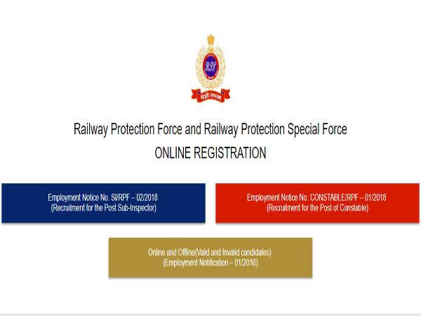 RRB Recruitment 2018: SI और Constable के 9739 पदों पर भर्ती