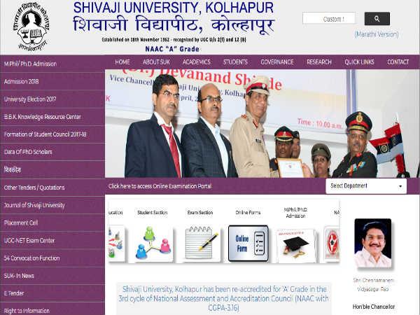 शिवाजी यूनिवर्सिटी में असिस्टेंट प्रोफेसर और कोच के 109 पदों पर भर्ती