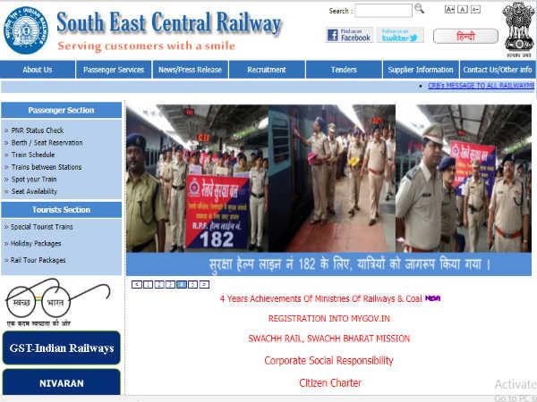 भारतीय रेलवे में इंटरव्यू से हो रही है स्टेशन मास्टर के पदों पर भर्ती
