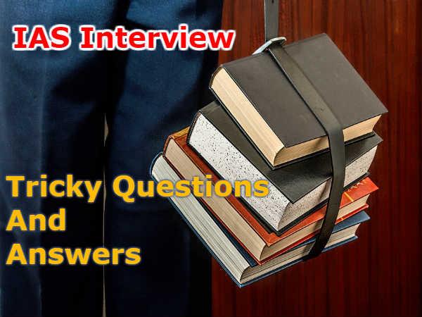 IAS के इंटरव्यू में पूछे जाते है इतने अजीब सवाल