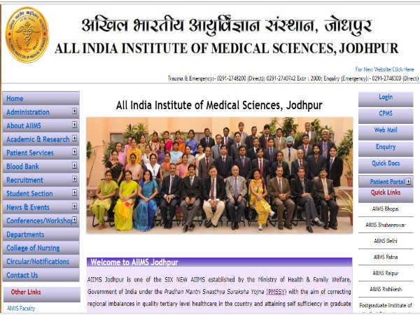 AIIMS Jodhpur Recruitment 2018: फैकल्टी के 73 पदों पर भर्ती, ऐसे करें आवेदन