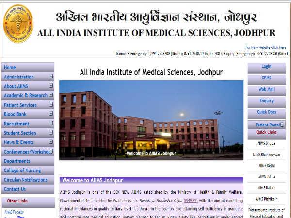 एम्स जोधपुर में 127 पदों पर सीनियर नर्सिंग ऑफिसर की भर्ती, ऐसे करें आवेदन