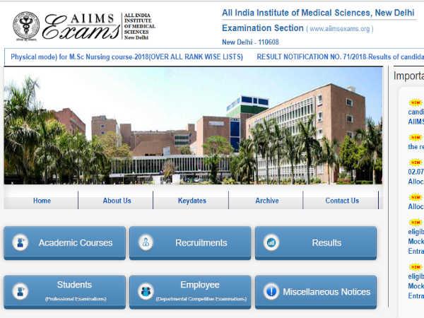 AIIMS MBBS Counselling 2018: 5 जुलाई से शुरू होगी पहले राउंड की काउंसलिंग