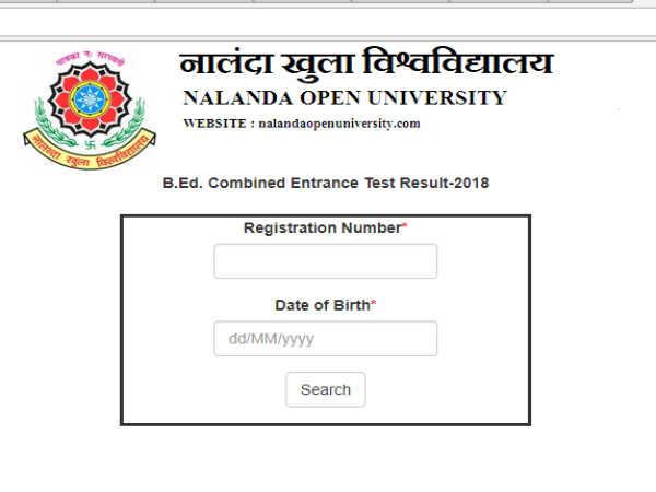 Bihar B.Ed CET 2018: Bihar B.Ed 2018 के रिजल्ट जारी, जानिए काउंसलिंग शेड्यूल