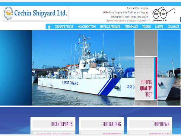 Cochin Shipyard Recruitment 2018: एग्जीक्यूटिव ट्रेनी के 35 पदों पर भर्ती